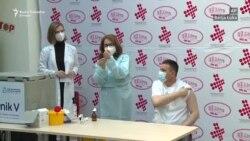 Prve vakcinacije u BiH