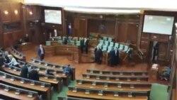 Deputetët duke hyrë në sallën e Kuvendit