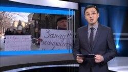 Жаһан жаңалықтары 10.12.2014