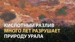 На борьбу с бедствием природы не было денег