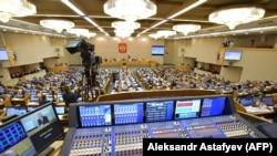 Duma de Stat a Federației Ruse