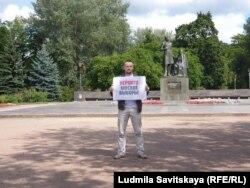 Алексей Дорожкин на одиночном пикете в Пскове
