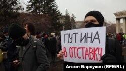 21-уми апрел, маркази шаҳри Новосибирски Русия