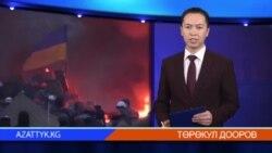 Видео жаңылыктар, 19-февраль 2014.