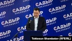 Садыр Жапаров на пресс-конференции в Бишкеке, 10 января 2021 г.