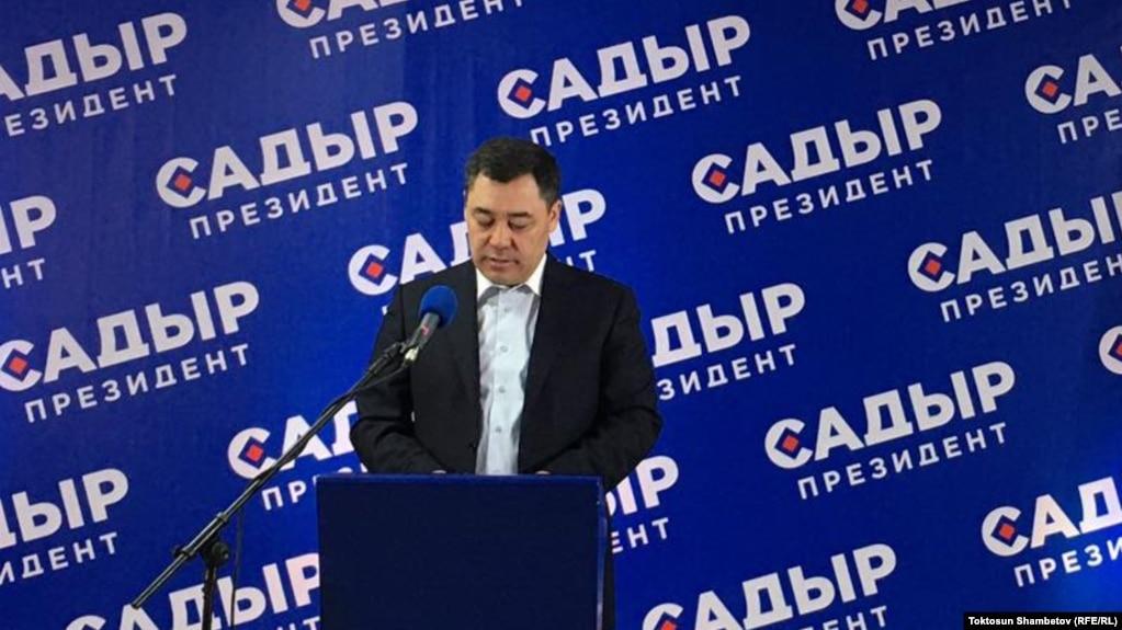 Садыр Жапаров:
