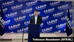 Садыр Жапаров Бишкектеги басма сөз жыйынында. 10-январь, 2021-жыл.