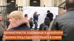 """Изкуството срещу """"овладяната държава"""""""