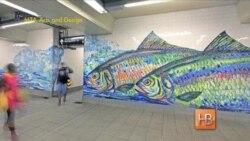 Нью-йоркское метро - подземный музей