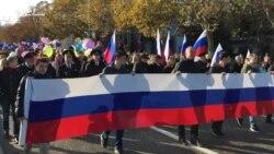 В Севастополе прошло шествие ко Дню народного единства России (видео)