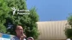 Алматыдағы митингіде не айтты?
