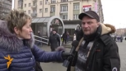 «Войскі НАТО дойдуць да Масквы» — фрагмэнт вулічнага апытаньня