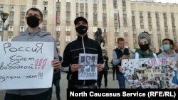 Протест в поддержку Навального в Краснодаре, 21 апреля 2021
