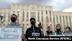 Протест в поддержку Навального в Краснодаре, 21 апреля