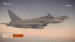 Самолеты НАТО будут летать над Крымом? | Крым.Реалии ТВ (видео)