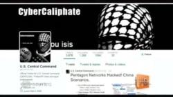 Хакеры взломали аккаунты Центрального командования США в Twitter и Youtube
