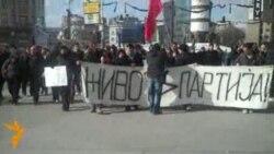 """Протести """" Стоп за полициска бруталност"""" 16.01.12"""