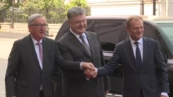 Порошенко, Туск і Юнкер зустрілися перед самітом «Україна – ЄС» (відео)