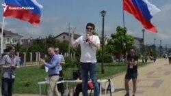 В Ставрополе прошел митинг против коррупции