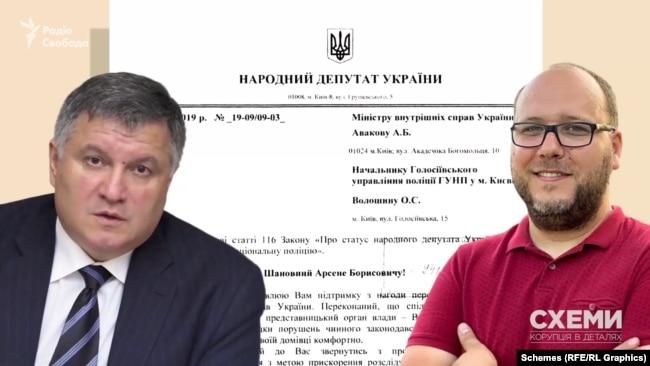 Уже через чотири дні після присяги народний депутат Нагаєвський написав звернення до міністра внутрішніх справ Арсена Авакова