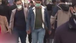 گمانه زنی درباره پیک بعدی همه گیری کرونا در ایران