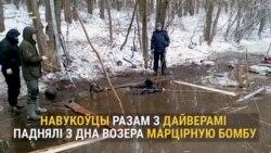 Як з-пад лёду даставалі 38-кіляграмовую бомбу XVIII стагодзьдзя