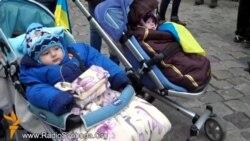 «Малюки йдуть в Європу!» – акція батьків у Львові