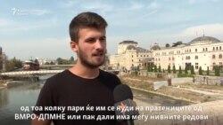 Граѓаните очекуваат СДСМ и ВМРО-ДПМНЕ да се договорат