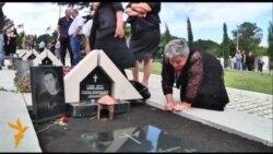 У Грузії вшановують жертв війни з Росією