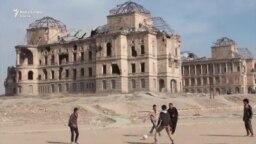 Palatul Darul Aman din Kabul readus la viaţă după incendii şi bombardamente
