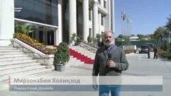 Нишасти вазирони дифои ИДМ дар Душанбе