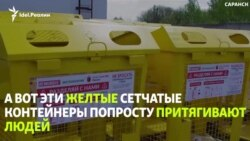 Как Саранск внедрил раздельный сбор мусора