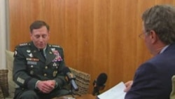 RFE/RL Interview: U.S. General David Petraeus