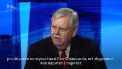 Посол США в Росії підтвердив законність закриття російських дипоб'єктів у США (відео)