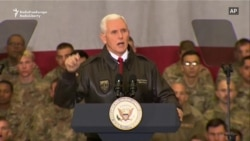 Pence Makes Surprise Afghan Visit