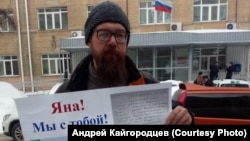 Пикет у здания суда в Новосибирске