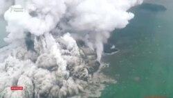 Индонезияда қаза тапқандар саны 300-ге таяды