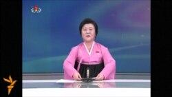 Северна Кореа тестирала хидрогенска бомба