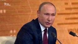 На що спроможна Росія в 2020 році?