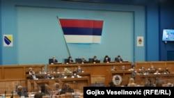 Sjednica Narodne skupštine Republike Srpske, 30. jula 2021.