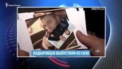 Видеоновости Кавказа 15 октября
