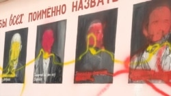 Russian Pensioner Angers Officials With Portraits Of Stalin's Victims