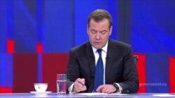 Дмитрий Медведев о протестах