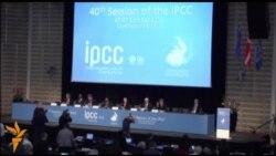 Состанок за климатските промени