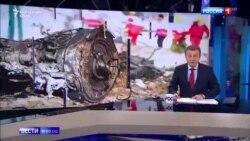 Cum au relatat televiziunile rusești tragedia aviatica din Iran