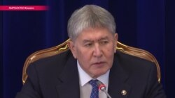 Алмазбек Атамбаев не хочет снова быть президентом Кыргызстана (видео)