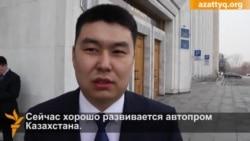 Какие казахстанские товары вы покупаете?