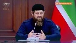 Вакцинах къаьхкинарг адаман бакъонех воккхур ву, аьлла Кадыровс