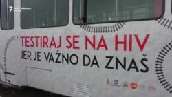 HIV testiranje na šinama