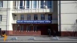 Дніпропетровські активісти здали маски до міліції